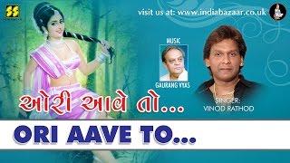 Ori Aave To Tane Vaat Kahu: Singer: Vinod Rathod | Music: Gaurang Vyas