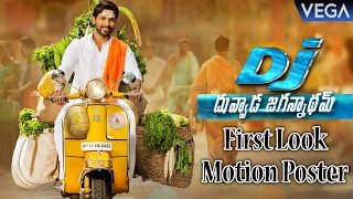 DJ - Duvvada Jagannadham First Look Motion Poster | Fan Made