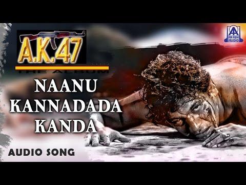 "AK 47 - ""Naanu Kannadada Kanda"" Audio Song | Shivarajkumar, Chandini | Hamsalekha | Akash Audio"
