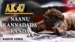 "AK 47 - ""Naanu Kannadada Kanda"" Audio Song 