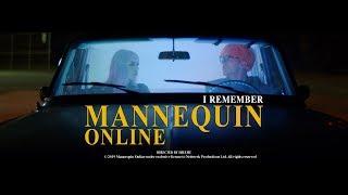 "Mannequin Online - ""I Remember"" (Official Video)"
