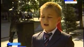 День государственного флага России Пермь отметила с размахом