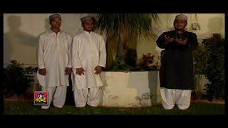 Pukaro Ya Rasool Allah - Nisar Marfani