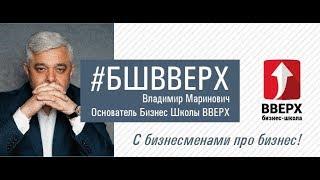 БизнесСкоп.  Кирилл Остапенко