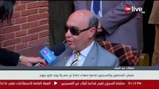 الفريق مهاب مميش: المسلمون والمسيحيون قدموا شهداء دفاعا عن مصر ولا يوجد فارق بينهم