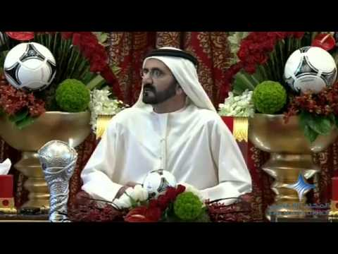 UAE football team win Gulf Cup Celebrations 2013