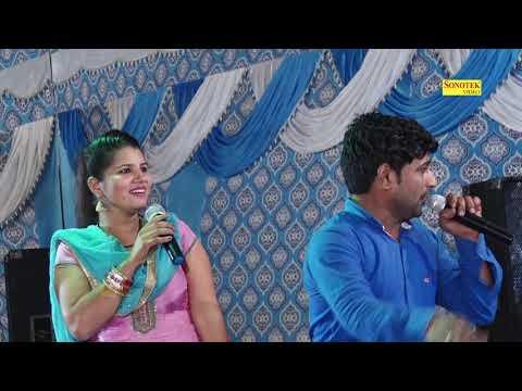 Hai Re Gora Mat Ja Na|हाय रे गौरा मत जा ना |Dadrii Bajan Program| Latest Bhajan|Latest Ragni|