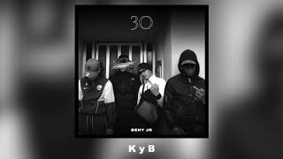 Beny Jr ft Morad - K y B (Prod. by SHB & Prey)