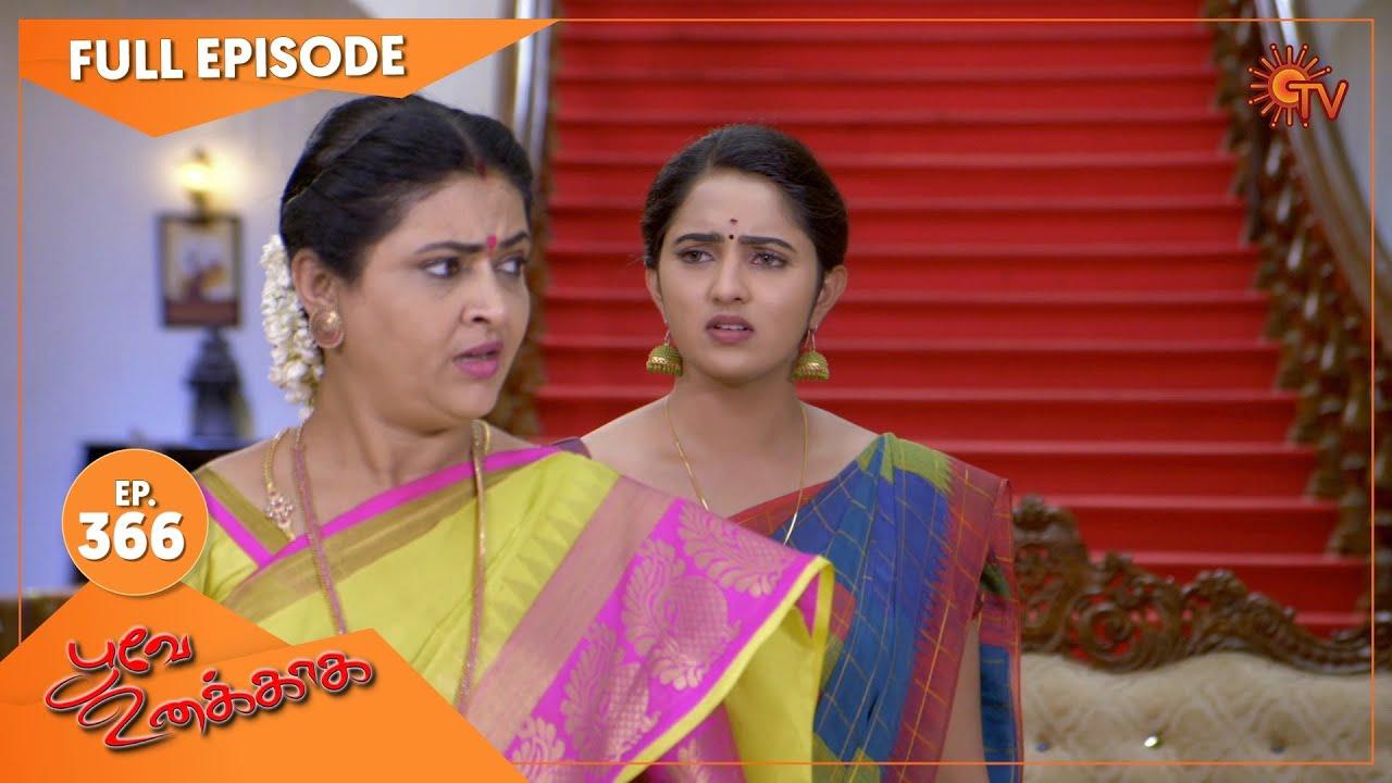 Download Poove Unakkaga - Ep 366   18 Oct 2021   Sun TV Serial   Tamil Serial