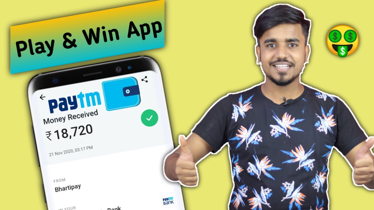 2020 Best Quiz Gaming Earning App || Earn Daily Free Paytm Cash || Zupee Gold App || Google Tricks