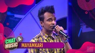 Chat & Music - Mayamkari | ITN Thumbnail