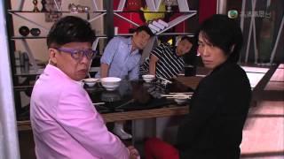 My盛Lady - 第 16 集預告 (TVB)