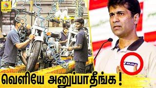 ஆச்சரியப்பட வைத்த பஜாஜ்!   Rajiv Bajaj Questions Auto Industry   Downfall In Automobile