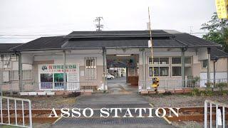 JR朝来駅(あっそ) Asso Station 和歌山県上富田町 Kumano Kamitonda Wakayama Japan