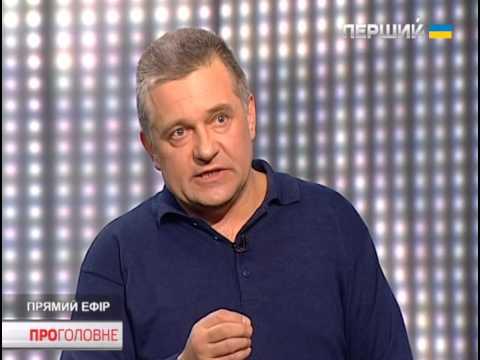 Костянтин Матейченко:...
