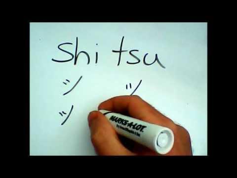 how to write katakana tsu