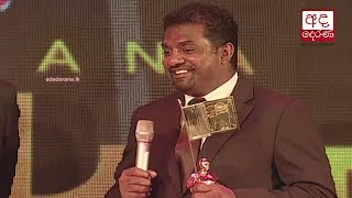 Ada Derana Sri Lankan of the Year 2017 - Award Winners