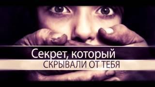 Промо   суперэффектные видео(Заказать видеоролик можно здесь : http://www.video4bis.ru/ Не для кого не секрет, что видео реклама на сегодняшний день,..., 2014-11-18T07:54:14.000Z)