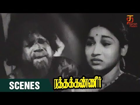 Ratha Kanneer Tamil Movie Scenes | Ratha...