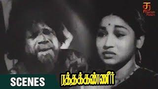 Ratha Kanneer Tamil Movie Scenes | Ratha Kanneer Climax Scene | MR Radha | Sriranjani | ThamizhPadam