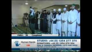 Part 8 Mehfil-e-Shabeena Sharif Sahibzada Pir Syed Munawar Hussain Bukhari Shah Sahib