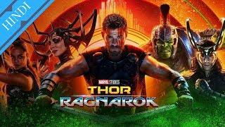 Thor: Ragnarok Spoiler Free Review in Hindi | SuperSuper