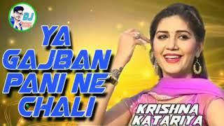 चुन्दड़ी जयपुर सु मंगवाई haryanvi new song 2019 (sapena choudhary) Dj full bass rimex 2019