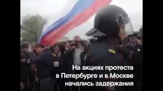 Митинг 12 июня : задержание