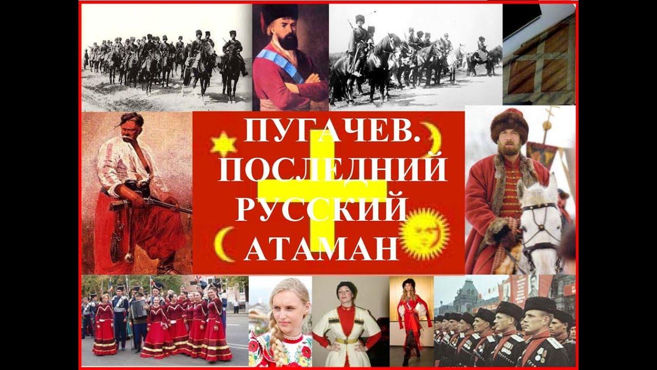 Смотреть Как Екатерина II ликвидировала Запорожскую Сечь видео