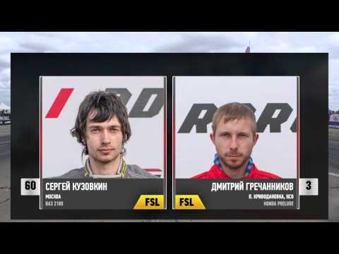 Russian Drag Racing Championship — Stage 5 (Evpatoriya)