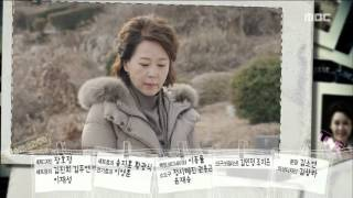 Gambar cover [Preview 따끈 예고] 20160103 Mom 엄마 - EP.36