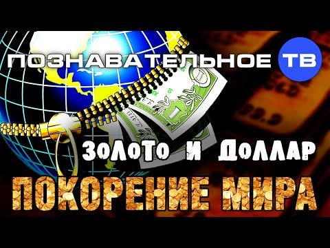 Курсы валют Банка «Русский Стандарт» : доллар, евро в