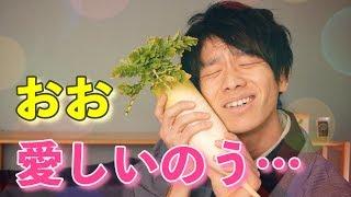 ふつうの野菜は農薬まみれ?管理栄養士が考える一番安心な野菜の買い方 thumbnail