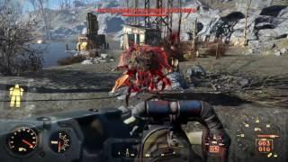 Лучшее оружие в игре Fallout 4