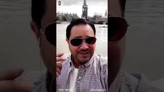 جولة في اسواق #لندن .. لم يزرها العرب !!!