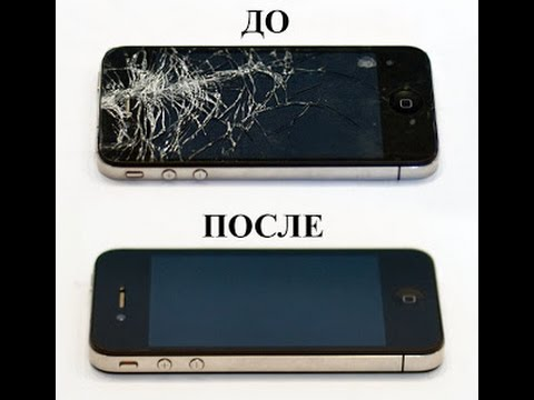 Замена защитного стекла 5 iphone (Replacement of safety glass)