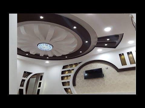Interior Design False Ceiling Home Catalog Pdf The Home Design