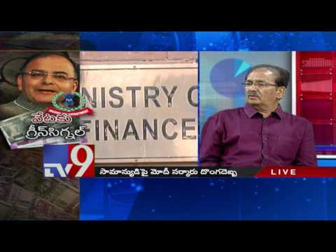 Business Prime Time  -25-03-2017 - TV9