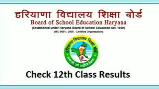HBSE 12TH Result 2018 Declared -  Check Nw