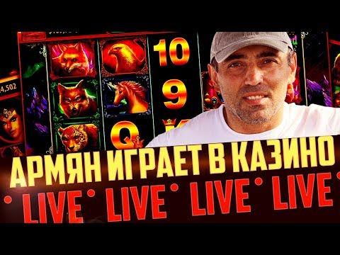 Русское казино на деньги