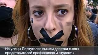 Испанцы вышли протестовать голышом 1