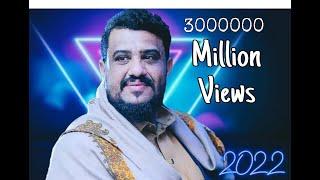يحيى عنبة جديد كلمة ولو جبر خاطر _من نظرتك يازين واجمل عزف عود-عرس الشماحيFULL HD