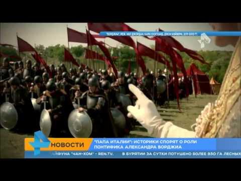 Телепрограмма в Новосибирске на сегодня, программа ТВ на