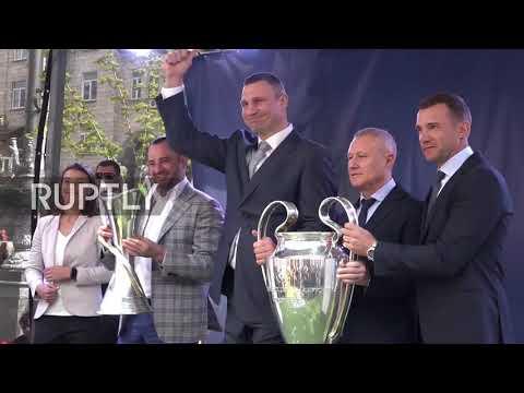 Ukraine: 2018 Champions