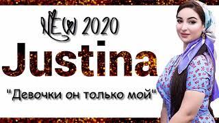 """САМАЯ КРАСИВАЯ ЧЕЧЕНСКАЯ ПЕВИЦА ЖУСТИНА """"Девочки он только мой"""" NEW 2020г"""