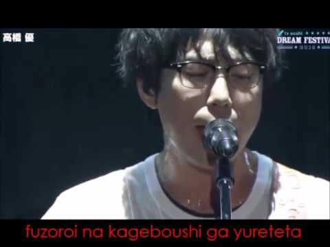 『Hikari No Hahen』(Orange Opening) Yu Takahashi Live [with Lyrics]