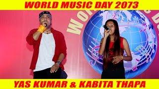 STAGE PERFORMANCE OF YASH KUMAR || KHE KADAM TIMI SANGAI || WORLD MUSIC DAY 2073, BUTWAL