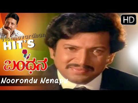 Noorondu Nenapu Kannada Feeling Song Full HD 1080p  Bandhana  SPB  Vishnuvardhan Hit Songs