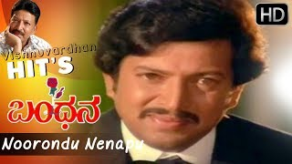 """Noorondu Nenapu"" Kannada Feeling Song Full HD 1080p 