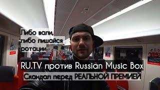 Скандал RU.TV объявил войну: звезд призывают отказаться от участия в премии Russian MusicBox